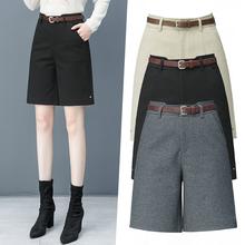 毛呢短yp女高腰显瘦wj2020年新式外穿洋气直筒中裤西装五分裤