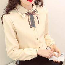 长袖衬yp女2020wj范蝴蝶结雪纺衫很仙的衬衣洋气职业打底上衣