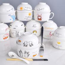 陶瓷泡yp碗杯瓷碗带wj用学生食堂餐具套装可爱卡通日式送勺筷
