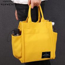 日式大yq量帆布袋子hm当包饭盒袋妈咪包外出装饭盒的手提包大
