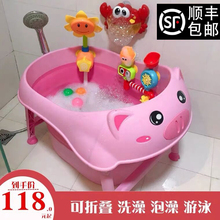 婴儿洗yq盆大号宝宝km宝宝泡澡(小)孩可折叠浴桶游泳桶家用浴盆