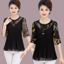妈妈装yq袖T恤大码bh纺衫夏装新式中老年女装中年妇女40-50岁