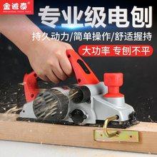 (小)型刨yq刨电动电刨zj刨木工木工机台式多功能菜刨工具手提压