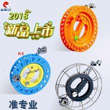 风筝手yq轮防倒转线vt塑料不锈钢138轮98绕线轮手背两用