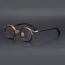 日本外yq单手工制 wm花中金可配近视眼镜框男女圆框潮