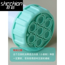 模压家yq(小)型不机坏jy面捞塑料器�手动�压窝窝拧桶河机大面