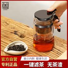 飘逸杯yr玻璃过滤家ei套装茶水分离(小)号耐高温单的冲茶器
