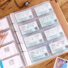 火车票 飞机票 电影票 旅游门景yr13票 收ty册内页