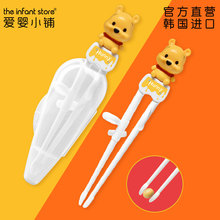 韩国进yr爱婴(小)铺儿nn套装宝宝训练筷学习筷(小)孩练习筷