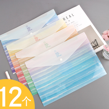 12个yr文件袋A4kg国(小)清新可爱按扣学生用防水装试卷资料文具卡通卷子整理收纳