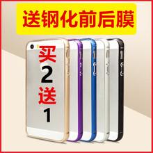 iphone5yr4金属边框kg超薄圆弧边框se苹果5s手机壳保护套外壳