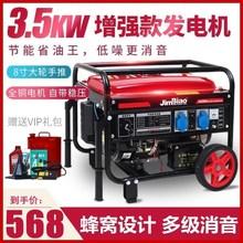 静音冲程发电机便携式3000w三yr13电(小)型kgv户外5千四单相千瓦