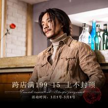 SOAyrIN原创设kg风亚麻料衬衫男 vintage复古休闲衬衣外套寸衫