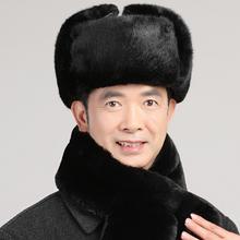 中老年yr东北男冬季wq耳老的军帽户外加厚爷爷爸爸棉帽