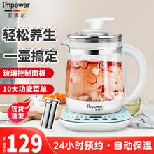安博尔yr自动养生壶wqL家用玻璃电煮茶壶多功能保温电热水壶k014