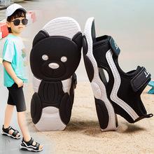 男童凉yr2020夏wq(小)学生中大童宝宝时尚软底男孩(小)熊沙滩鞋子