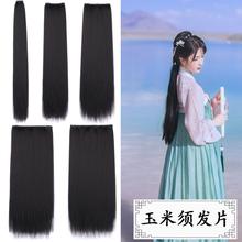 古装升ys式玉米须不fy发片拍摄汉服发型发排cos古风造型