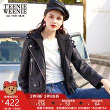 TeeysieWeefy(小)熊2019春夏新式女装短式连帽机车女(小)高腰外套夹克