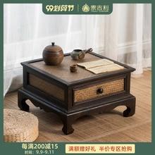 日式榻yt米桌子(小)茶nm禅意飘窗茶桌竹编简约新炕桌