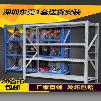 货架仓yt展示架家用nm放架深圳仓库货架置物架货物铁架子多层