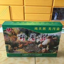 野生干蘑菇榛蘑山货礼盒yt8的东北(小)qg食材农家甘肃特产野菜