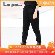 Lapyt-YP春秋ua色哈伦裤宽松休闲女式长裤坠感女式显瘦裤子