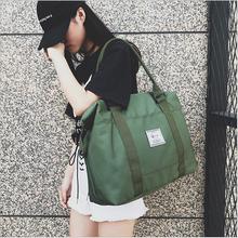 大包包yt行轻便行李ua子超大容量装衣服的韩款帆布可爱女学生