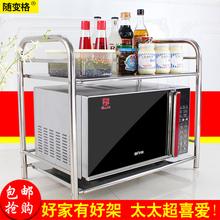 厨房置yt架微波炉双ua钢烤箱架二层家用台面收纳架调料架