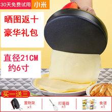 层皮饼yt簿饼皮薄饼ua饼锅千饼机千层用做皮锅烙饼春卷蛋糕家