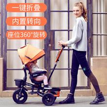 宝宝三yt车脚踏车1ua3-6岁宝宝可折叠手推可躺(小)童脚蹬自行车子