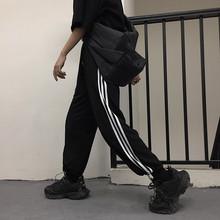 202yt韩国黑白撞ua纹帅气宽松直筒哈伦裤束脚休闲运动裤男女式