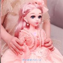 公主梦yt会说话生日qb比智能语音对话女童仿真唱歌礼物婚纱