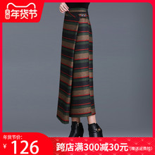 包臀裙yt身裙秋冬女qb0新式条纹厚式毛呢中长不规则一步冬天长裙