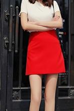 春夏百yt西装料正红qb半身裙 (小)黑裙A字包臀裙显瘦女