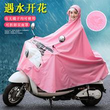 雨衣电yt车电动摩托qb无镜套双帽檐单的骑行防雨遇水开花雨衣