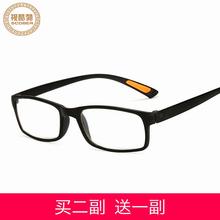TR9yt0老花眼镜qb镜树脂100/150/200/250/300度包邮男女同