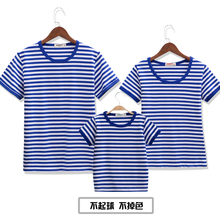 海魂衫yt袖条纹t恤qb口全家装纯棉半袖蓝白海军风体恤