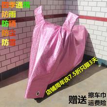 电动车yt雨罩踏板摩qb罩电瓶车防晒车衣防尘加厚遮阳雨套盖布
