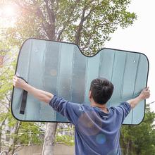 汽车前yt遮阳神器车qb玻璃防晒隔热夏季吸盘遮阳帘车窗遮光板