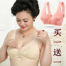 女性舒yt妈妈内衣夏qb前扣穿的文胸时尚单件夏季大码棉质胸罩