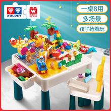 维思积yt多功能积木ua玩具桌子2-6岁宝宝拼装益智动脑大颗粒