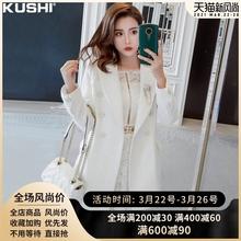 (小)香风yt套女春秋百vh短式2021年新式(小)个子炸街时尚白色西装