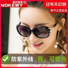 新式防yt外线太阳镜vh色偏光眼镜夜视日夜两用开车专用墨镜女