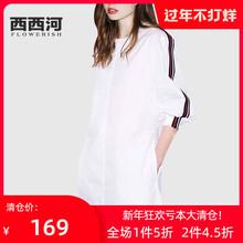 欧洲站yt021新式vh袖圆领女宽松显瘦中长式一步裙子