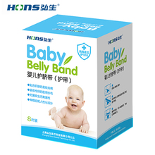 婴儿护yt带 护肚围wm儿保护肚脐纯棉透气保暖肚脐贴肚脐绑带
