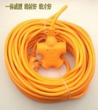 加长摔yt烂超长插排wm动车充电源延长线接线板10/15/20米排插