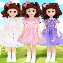 会说话yu娃娃智能对cz的公L主宝宝机器的(小)女孩女童 洋娃娃的