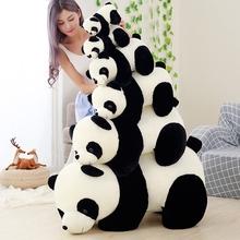 熊猫公yu毛绒玩具玩cz国宝大熊猫抱抱熊布娃娃抱枕送女生礼物