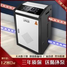 电暖气yu暖大功率家ge炉设备暖气炉220v电锅炉制热全屋380伏