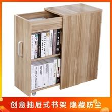 简约现yu抽屉式带门ke简易书架收纳边角柜子置物柜包邮